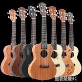 尤克里里 尤克里里初學者學生成人女男23寸26寸烏克麗麗兒童ukulele小吉他YTL