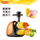 Joyoung 九陽JYZ-E15VM蔬果慢磨原汁機
