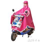 雨衣   騎安電動車摩托車單人男女成人電瓶車雨披加大加厚 卡卡西