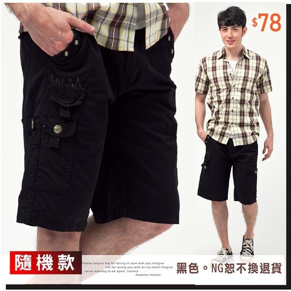 【大盤大】A1-615 男【黑色不挑款】M號 水洗褲 100%純棉五分褲 NG無法退換 口袋工作褲 休閒褲