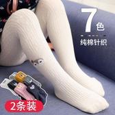 女童打底褲春秋純棉外穿寶寶連體襪薄款白色打底襪中厚兒童連褲襪 全館免運