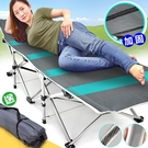 躺布加厚!!加固方管折疊床(送收納袋)摺疊床折合床摺合床.看護床單人床.行軍床行動床.收納躺椅