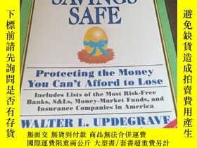 二手書博民逛書店HOW罕見TO KEEP YOUR SAVINGS SAFEY1