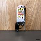 GEX 日本五味【萬向水管刷】軟管清潔刷 可深入水管或馬達頭內清潔 魚事職人