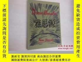 二手書博民逛書店【罕見】1946年出版《Danse macabre 骷髏之舞》麥