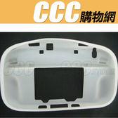 Wii U 果凍套  WIIU 主機 保護套  半包   果凍套  WIIU 主機 保護套 黑色   白色