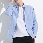 牛津紡男士長袖襯衫青年休閒白襯衣韓版