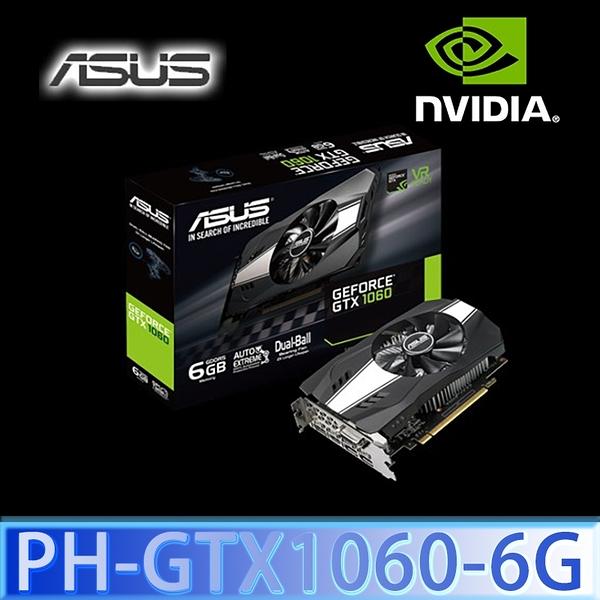 ASUS 華碩 PH-GTX1060-6G 顯示卡