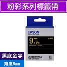 【愛普生 EPSON 標籤帶】 LK-3BKP黑底金字標籤帶 9mmx9m 粉彩