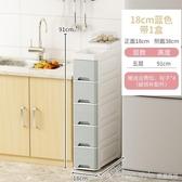 廚房置物架落地多層塑料調料架子蔬菜家用用品大全夾縫冰箱收納架 LannaS YTL