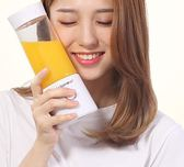 格立高便攜式榨汁機家用水果小型充電迷你炸果汁機電動學生榨汁杯