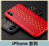 iPhone 全系列 尊享系列 手機殼 時尚 環保TPU 手工貼皮 外嵌金屬鉚釘 鏡頭加高保護 保護殼 手機套