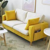 公寓小戶型布藝沙發三人雙人兩人臥室陽台北歐現代簡約 露露日記
