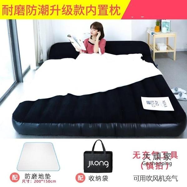 充氣床 充氣床雙人家用氣墊床加厚帳篷床單人午休充氣床墊戶外便攜T
