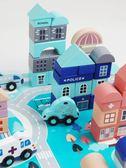 巧之木兒童積木玩具1-2周歲嬰兒寶寶木制拼裝益智玩具3-6歲男女孩