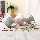 馬克杯 大理石金邊陶瓷馬克杯帶蓋勺杯墊辦公水杯奶茶杯咖啡情侶LB4763【Rose中大尺碼】