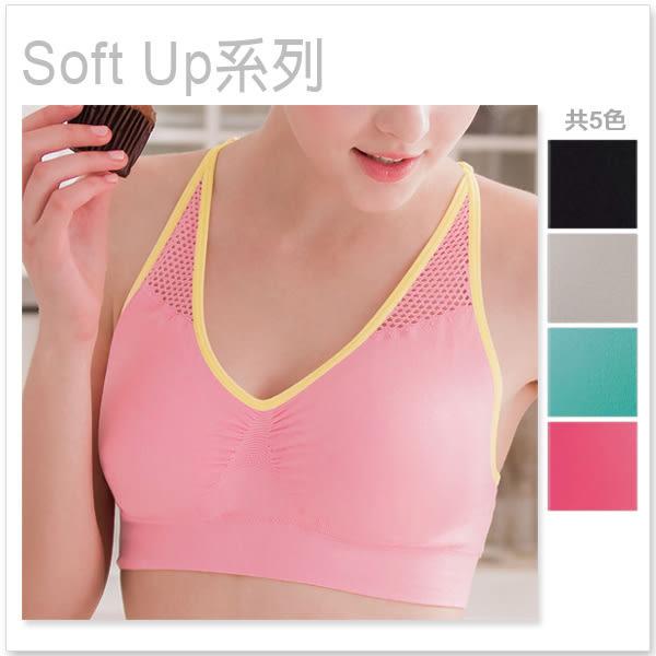 【瑪登瑪朵】Soft Up無鋼圈內衣  M-XL(陶瓷綠)