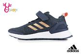 adidas童鞋RAPIDARUN X SHOES 女童運動鞋 快跑鞋 透氣 R9343#藍色◆OSOME奧森鞋業