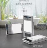 浴霸燈衛生間取暖三合一家用浴室排氣扇風暖嵌入式集成吊頂led燈 瑪奇哈朵