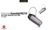 Motorola Essential HK210 輕巧 藍芽 無線耳機 免運費