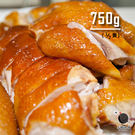 《團購美食》元榆煙燻甘蔗雞(土雞)-大包...