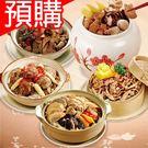 ★台中崇華-玉潤蓮糕(全素)800g+台中崇華-猴菇扣筍(蛋素)800g+