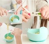 輔食剪刀寶寶嬰兒小 食物剪食品工具