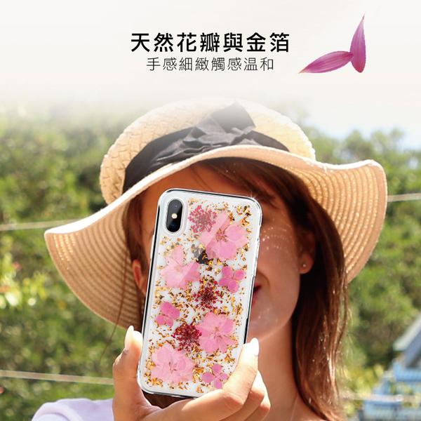 三星 A9 2018 SM-A920 金箔 花瓣 乾燥花 保護殼 手機殼 防摔殼 透明 保護套 閃耀 手機套