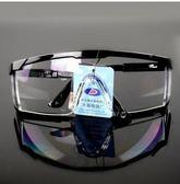 防護眼鏡擋風鏡打磨防飛濺工業灰塵粉塵勞保工作透明護目鏡10 18