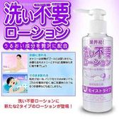 潤滑愛情配方 潤滑液 vivi情趣 按摩液 情趣商品 日本RENDS-免洗 超低黏潤滑液-濕潤型