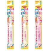 日本 EBISU Hello Kitty 幼兒牙刷(0.5~3歲)