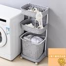 臟衣服收納筐洗衣籃臟衣簍洗衣籃衛生間塑料收納筐籃【小獅子】