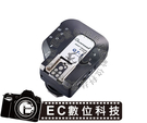 【EC數位】SUNPOWER 無線觸發器 QT-1 智慧型無線觸發器 公司貨 for Canon 觸發器