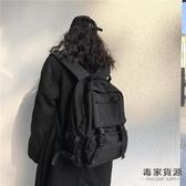 書包女韓版學生百搭後背包雙肩包大容量背包男【毒家貨源】