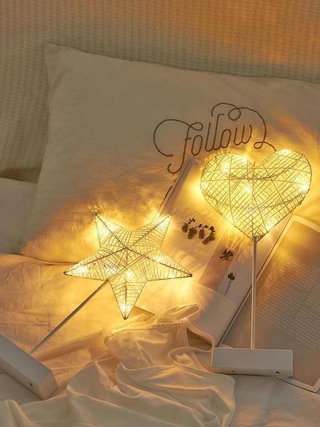 星星燈飾led裝飾小件宿舍改造用品ins小夜燈