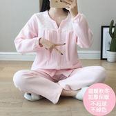 秋冬季月子月子衣服純棉長袖產婦
