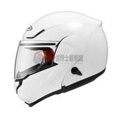[安信騎士] ZEUS 瑞獅 ZS-3300 3300 素色 白色  輕量 可樂帽 全罩 安全帽 內墨片