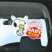 史努比 SNOOPY 車用 BABY IN THE CAR 搖擺告示牌 SN82