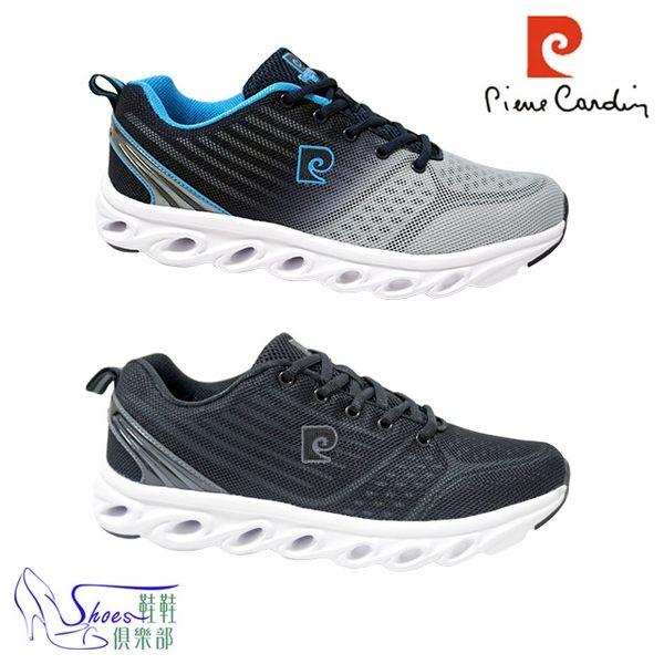 運動鞋.Pierre Cardin皮爾卡登.輕量跑動專業運動鞋.灰/黑【鞋鞋俱樂部】【167-PEN7587】