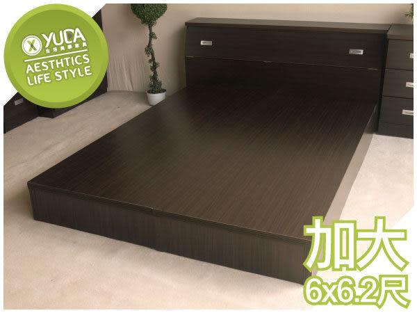 【YUDA】促銷款 6尺雙人加大 床底/床架/非掀床(三分床底)  新竹以北免運