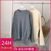 梨卡★現貨 - 秋冬麻花長袖保暖上衣針織衫DR016