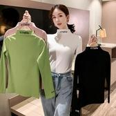 秋冬新款女裝修身半高領內搭打底衫上衣洋氣長袖t恤女潮 韓國時尚週