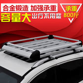 汽車行李架 奇瑞qq3瑞虎3瑞虎5瑞虎7越野改装专用越野suv汽车车顶行李架框筐 MKS卡洛琳