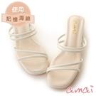 amai 氣質細帶方頭低跟涼鞋 白