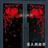 新年窗貼 喜慶春節貼畫店鋪商場玻璃貼紙櫥窗花過新年裝飾燈籠墻貼紙 DR10044【男人與流行】