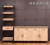 【德泰傢俱工廠】格萊斯原切木工業風中抽展示架+6尺餐櫃 B001-702+706-B