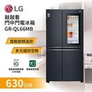 【贈DC風扇+24期0利率+基本安裝】LG 樂金 GR-QL66MB InstaView™ 敲敲看門中門冰箱 夜墨黑 630公升