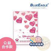 【醫碩科技】藍鷹牌NP-3DLSS 台灣製 立體型幼童防塵口罩 2~6歲 天使心款 粉熊 50片/盒
