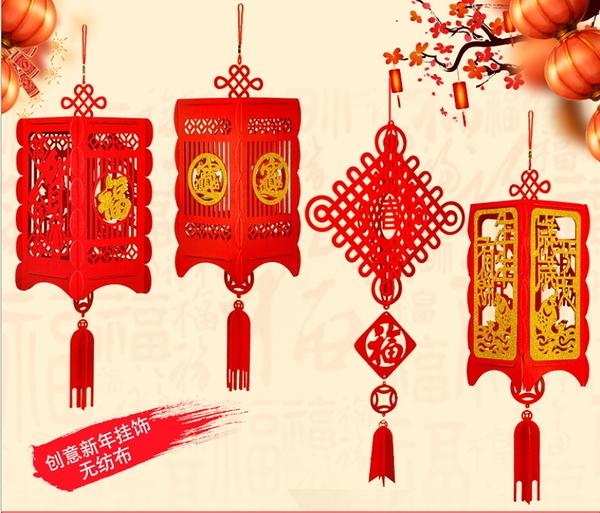 新款春節裝飾燈籠無紡布貼金福字宮燈掛件新年元旦佈置中國結(無紡布傳統福字宮燈)─預購CH3710