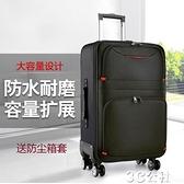 行李箱 大容量行李箱男士萬向輪學生牛津布密碼旅行箱子商務皮箱拉桿箱女